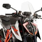 Puig 9692W NEW GENERATION (CLEAR) KTM 1290SUPERDUKE R (17-) プーチ スクリーン カウル