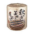 l送料無料l秋の販促品 秋刀魚の美味しい季節です トイレットペーパー 100個入 2963