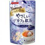 l送料無料lティーブティック やさしいデカフェ紅茶 アールグレイ 10TB×12セット 50551 代引き・同梱不可