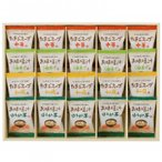 l送料無料lフリーズドライ お味噌汁・スープ詰め合わせ AT-EO 代引き・同梱不可