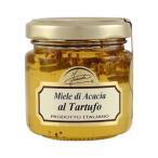 送料無料 イタリア INAUDI社 イナウディ 白トリュフ入り蜂蜜 120g T3 代引き・同梱不可