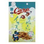 送料無料 まるか食品 カープイカ天瀬戸内れもん味 8g×15袋(10×2) 代引き・同梱不可