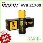 Avatar AVB 21700 Battery アバター 21700バッテリー 2個セット 電子タバコ リチウムイオン バッテリー