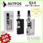 JUSTFOG Q14 ジャストフォグ プルームテック カプセル対応 スターターキット 電子タバコ 正規品