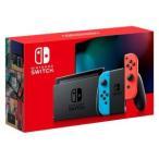 【新品】Nintendo Switch スイッチ本体 JOY-Con(L)ネオンブルー/(R)ネオンレッド