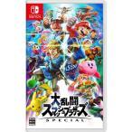 ☆メール便OK【新品】Nintendo Switch 大乱闘スマッシュブラザーズ SPECIAL