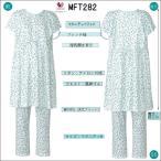ショッピングワコール マタニティ ワコール Wacoal 綿天竺 小花柄 パジャマ (フレンチ袖) 綿100% MFT282サイズ:マタニティM 前開き