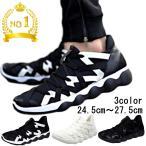 靴 メンズ スニーカー 黒 白 幅広 ランニングシューズ ハイテクシューズ 3E