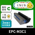 EPC-M3C1 リサイクルトナー B801n B821n-T B841dn COREFIDO (コアフィード) OKI対応