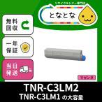 TNR-C3LM2 マゼンタ  大容量リサイクルトナー COREFIDO series C811dn/ C811dn-T/ C841dn/ MC843dnw/ MC843dnwv/ MC863dnw/ MC863dnwv/ MC883dnw/ MC883dnwv