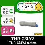 TNR-C3LY2 黄色 リサイクルトナー C811dn C811dn-T C841dn MC843dnw MC843dnwv MC863dnw MC863dnwv MC883dnw MC883dnwv COREFIDO series OKI対応