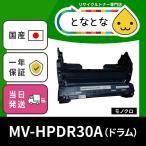 MV-HPDR30A (MVHPDR30A) リサイクルドラム MV-HPML30A Medicom(メディコム) Panasonic対応