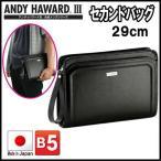 セカンドバッグ クラッチバッグ セカンドポーチ メンズバッグ ブレザークラブ 29cm 日本製 送料無料 25801