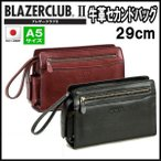 (25439)ブレザークラブ セカンドバッグ 牛革 本革 29cm メンズバッグ 日本製 豊岡製鞄 ビジネスバッグ メンズ かばん カバン 送料無料