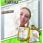 曇り止め お風呂 鏡の親水コート マジシャイン 浴室 ガラス曇り止め 日本製 お風呂の鏡専用 スプレーして拭くだけ 簡単 お掃除  大掃除 長時間維持