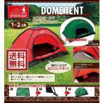 1〜2人用 ドームテント 組立式 収納袋付き KK-00370GR KK-00370RD アウトドア・キャンプ・運動会・各種レジャーに最適 テント バーベキュー 送料無料