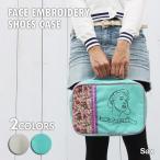 ショッピングプールバッグ 女の子 Face 刺繍 シューズケース レディース ポーチ ハンドバッグ 小物入れ 化粧品 ケース アクセサリーケース ジム フィットネス 新生活 新学期 プレゼント