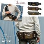 バッグ BAG 鞄 かばん ウエストバッグ ヒップバッグ ボディバッグ バンダリアポーチ ミリタリー 男性用 メンズ アウトドア カジュアル