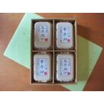 卵 烏骨鶏の卵 特撰卵4箱セット3(宮廷薬膳烏骨鶏卵12個、アローカナ鶏幸青卵12個)