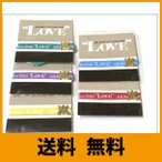 嵐 公式グッズ LIVE TOUR LOVE 会場限定 リボンブレス 5色 フルコンプリートセット