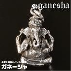 ガネーシャ スターリングシルバー ペンダントトップ|シルバー925|夢をかなえるゾウ|インド神話|ヒンドゥー教|神々|象頭財神 メール便対応可