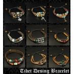 特別価格 チベットデザイン レザーブレスレット|チベット密教|本革 メール便対応可