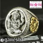 orientalvibrations インド神 ガネーシャ オム(OM) ロータス シルバー リング(指輪) |夢をかなえるゾウ|オリエンタルバイブレーション