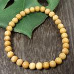 最高品質 インド マイソール産 白檀(サンダルウッド)ビーズ 6mm 数珠ブレスレット|チベット密教アクセサリー メール便対応可