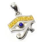 PETER STONE 古代エジプト ウジャト(ホルスの眼) ラピスラズリ ゴールドプレート 高品質シルバー ペンダントトップ プロビデンスの目 ネックレス