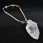 ヒマラヤ水晶(ガーネッシュヒマール産) ラフカット チャクラ ペンデュラム 天然石 パワーストーン メール便対応可
