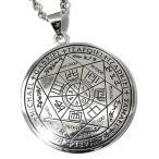 【PETER STONE】ソロモン王の鍵 7大天使の印章(Seal of Angel Raziel)シルバー ペンダントトップ
