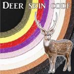 国産 ディアスキン 鹿革紐(裏起毛) レザーコード 3mm 各色|シカヒモ|ネックレス|チェーン|素材|Deer skin rope メール便対応可