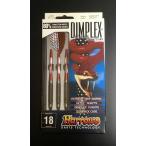 ハローズ ディンプレックス 18g ソフトダーツ Harrows DIMPLEX 80 2個までクリックポスト対応商品