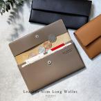 長財布 レディース ブランド 大容量 軽量 薄い 使いやすい 財布 30代 40代 50代 スリム 薄型 かぶせ 15mm 送料無料