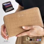 通帳ケース マルチケース パスポート ケース カバー 大容量 磁気防止 スキミング防止 クレジットカード 通帳入れ じゃばら クロコ風型押し 送料無料