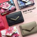財布 レディース ミニ財布 三つ折り財布 三つ折り 小さい コンパクト ミニウォレット プチプラ 花柄 メール便送料無料