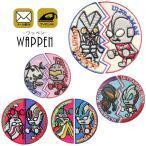 ウルトラマン ワッペン 刺繍 アイロン キャラクター アップリケ 入園 入学 男の子 バルタン星人 エレキング メール便可