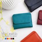 ミニ財布 財布 レディース メンズ 二つ折り財布 さいふ ウォレット ミニマリスト 小さい 薄型 コンパクト おしゃれ カード入れ BOX型 小銭入れ 送料無料