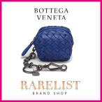 ボッテガヴェネタ BOTTEGA VENETA ポーチ キーリング ラウンドファスナー 新作 コバルトブルー ブルー ガンメタル レザー 本革