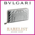 BVLGARI(ブルガリ)『セルペンティ フォーエバー 長財布』