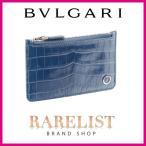 ブルガリ BVLGARI カードケース コインケース 新作 デニムサファイア ネイビー ブルー シルバー レザー 本革 クロコダイル プレート リング