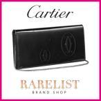 Cartier(カルティエ)『ハッピー バースデイ スモール レザー グッズ、チェーン付 インターナショナル ウォレット(L3001580)』