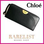 ショッピングchloe クロエ Chloe 長財布 ジップ ラウンドファスナー 新作 ブラック 黒 ゴールド ラムスキン レザー JAY 3P0812 H99 001