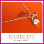 ショッピングHERMES エルメス HERMES ネックレス アミュレット バーキン バッグ 新作 シルバー ペンダント Necklace Amulette Birkin motif Silver