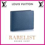 ショッピングヴィトン ルイヴィトン LOUIS VUITTON 財布 小財布 2つ折り 二つ折り 新作 ブルー コンパクト タイガレザー タイガ LV ミュルティプル メンズ