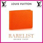 ショッピングVUITTON ルイヴィトン LOUIS VUITTON 財布 小財布 2つ折り 二つ折り 新作 オレンジ コンパクト タイガレザー タイガ LV シグネチャー ミュルティプル メンズ