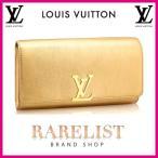 ルイヴィトン LOUIS VUITTON 財布 長財布 クラッチバッグ ポシェット フラップ かぶせ 新作 ゴールド レザー ルイーズ LVロゴ