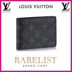 ショッピングヴィトン ルイヴィトン LOUIS VUITTON 財布 小財布 2つ折り 二つ折り 新作 モノグラムエクリプス ブラック グレー エクリプス レザー LV ロゴ