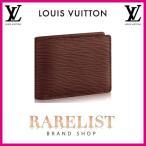 ショッピングVUITTON ルイヴィトン LOUIS VUITTON 財布 小財布 2つ折り 二つ折り 新作 モカ ブラウン コンパクト エピレザー エピ LVシグネチャー ミュルティプル メンズ