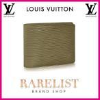 ショッピングVUITTON ルイヴィトン LOUIS VUITTON 財布 小財布 2つ折り 二つ折り 新作 カーキ コンパクト エピレザー エピ LVシグネチャー ミュルティプル メンズ